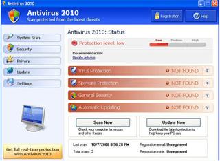 AV2010Console